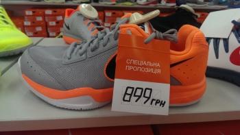 Скидка на теннисные кроссовки Nike