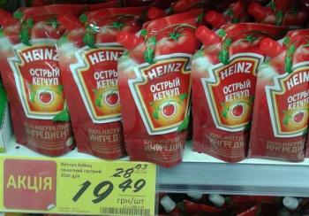 Акция на кетчуп Heinz