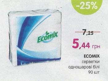 Акция на салфетки Ecomix
