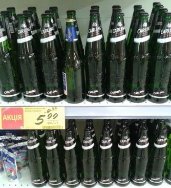 Акция на пиво Carling