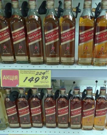 Акция на виски Red Label