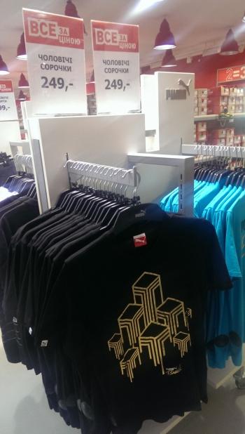 Распродажа мужских футболок Puma