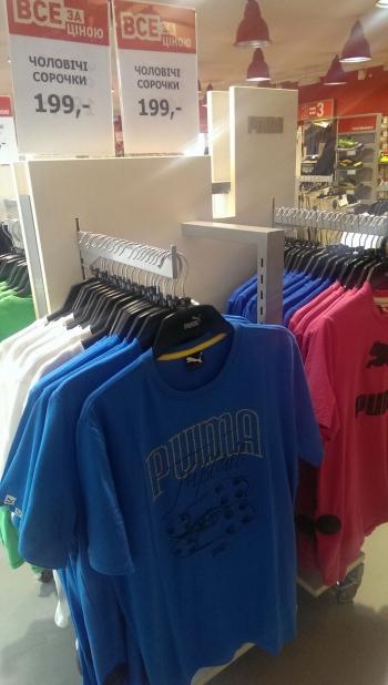 Скидки в Puma на футболки