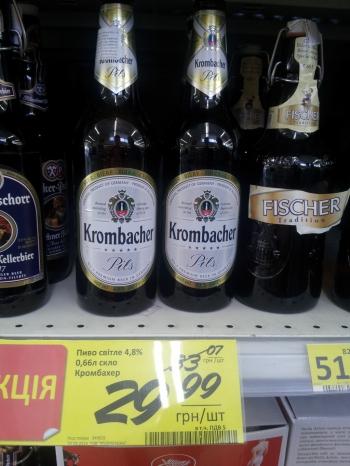 Скидка на пиво Crombacher Pils