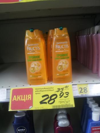 Скидка на шампунь ТМ Fructis
