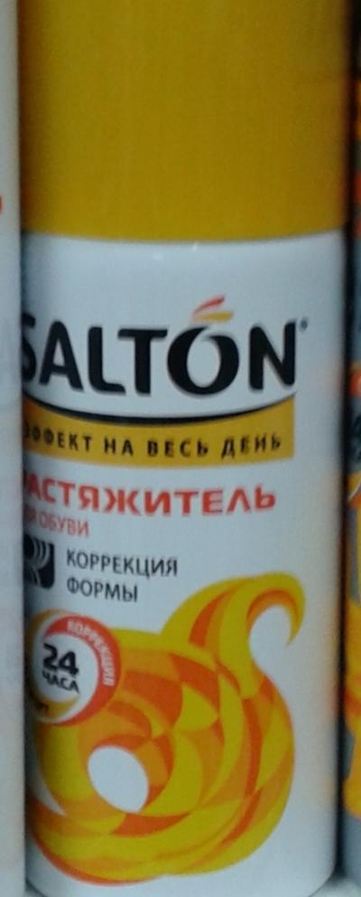 Скидка на средство для обуви ТМ Salton