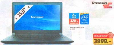 Лучшая цена на ноутбук Lenovo