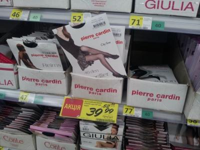 Скидка на женские колготки Pierre Cardin