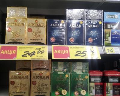 Скидка на чай Акбар