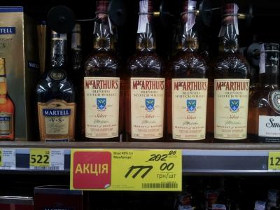 Скидка на виски МакАртурс
