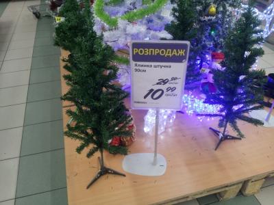 Распродажа новогодних елок