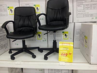 Акционная цена на офисное кресло