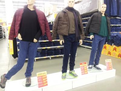 Супер-цены на мужскую одежду
