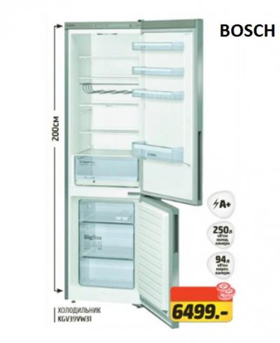 Выгодная цена на холодильник Бош