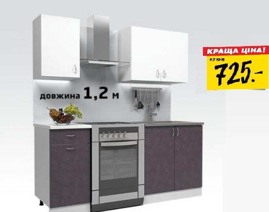 Кухню одесса каталог товаров и цены