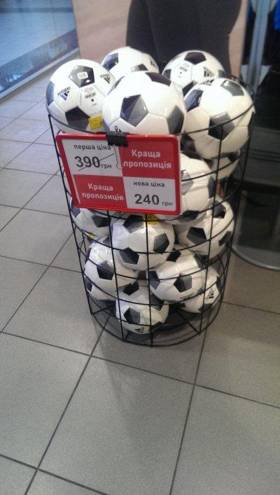 Футбольные мячи со скидкой