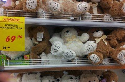 Скидка на плюшевых медведей
