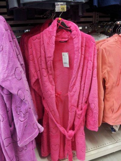 Выгодная цена на домашний халат