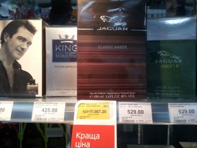 Скидка на парфюмерию Ягуар