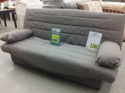 Выгодная цена на диван Радуга