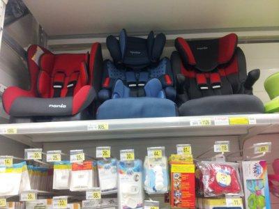 Выгодная цена на детские кресла Няня