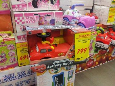 Детская машинка-каталка Тачки