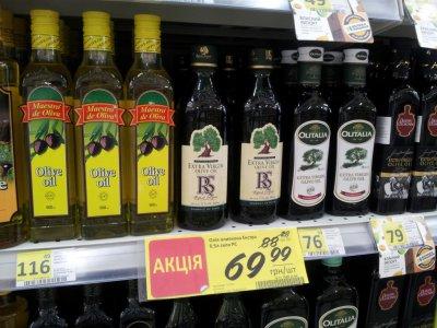 Оливковое масло со скидкой