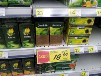 Скидка на чай Гринфилд