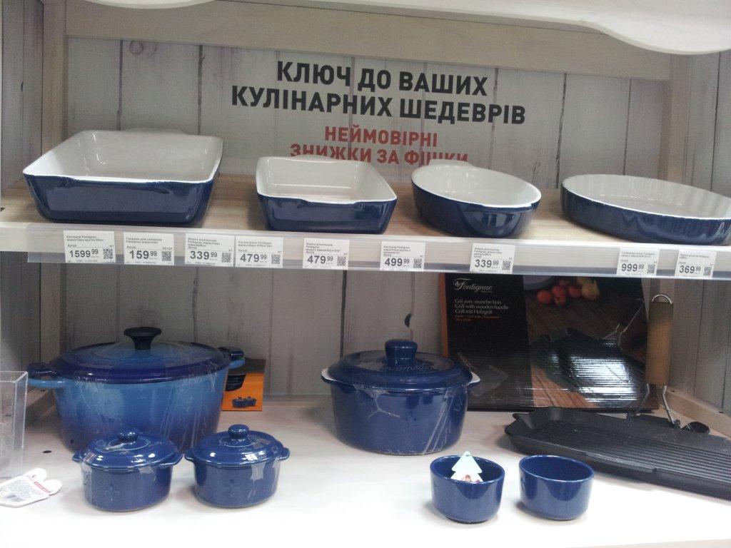 фонтиньяк посуда инструкция