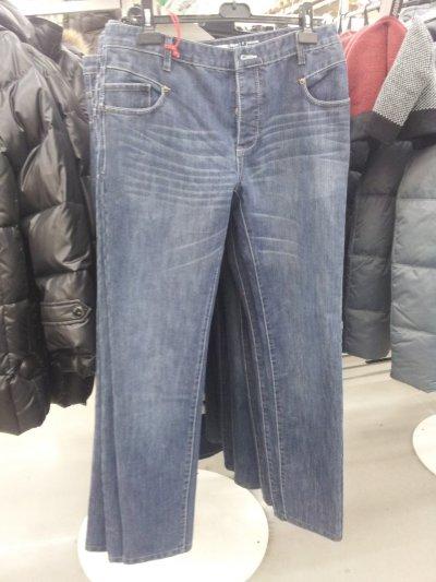 Мужские джинсы со скидкой