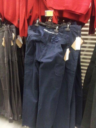 Мужские штаны со скидкой