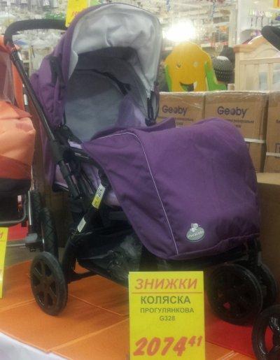 Выгодная цена на коляску Miracolo