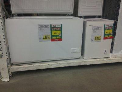 Выгодные цены на морозильные камеры