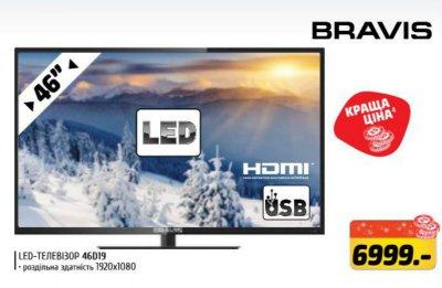 Акционная цена на телевизор Бравис