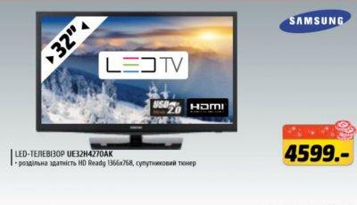 Акционная цена на телевизор Самсунг