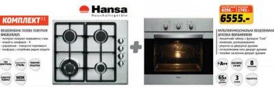 Скидка на плиту и духовку Ханса