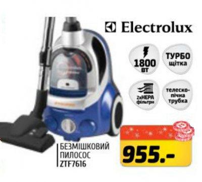 Выгодная цена на пылесос Электролюкс