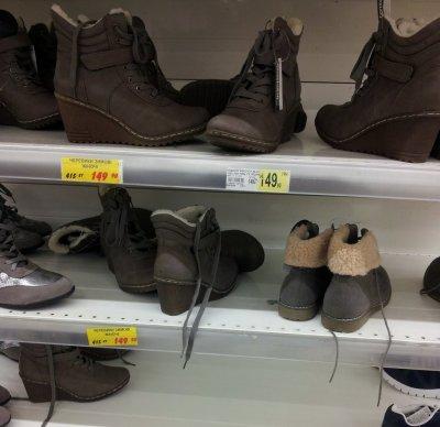 Зимние ботинки со скидкой