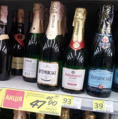 Артемовское шампанское со скидкой