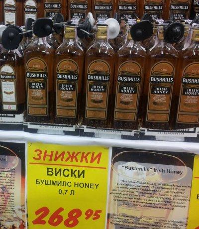 Виски Bushmills по выгодной цене