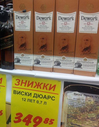 Виски Dewar's по выгодной цене