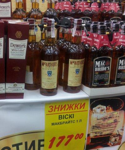 Виски MacBride's по выгодной цене