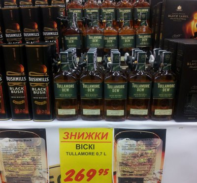 Виски Tullamore по скидочной цене