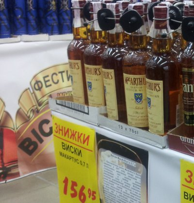 Виски MacArthur's по скидочной цене