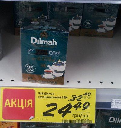 Чай Дилма со скидкой