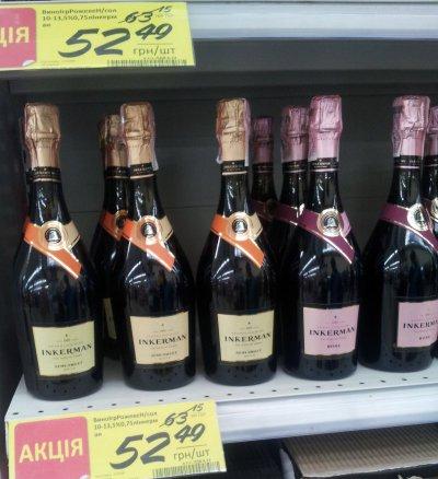 Шампанское Инкерман со скидкой