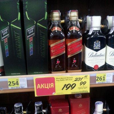 Виски Ред Лейбл со скидкой