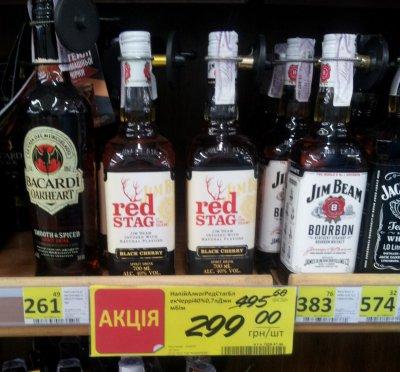 Алкогольный напиток Ред Стаг со скидкой