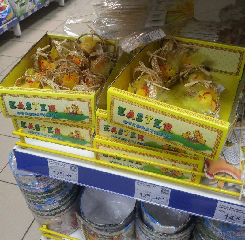 Скидка в супермаркетах