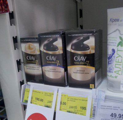 Скидка на антивозрастные крема Олей